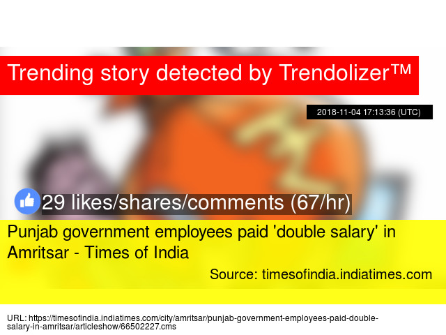 Punjab government employees paid 'double salary' in Amritsar