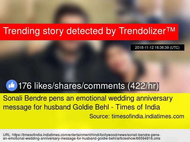Sonali Bendre pens an emotional wedding anniversary message for