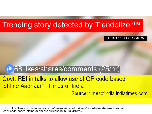 Govt, RBI in talks to allow use of QR code-based 'offline