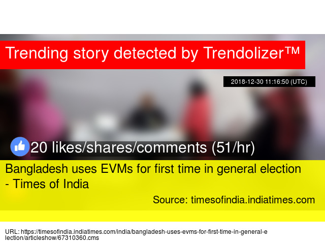 Bangladesh uses EVMs for first time in general election