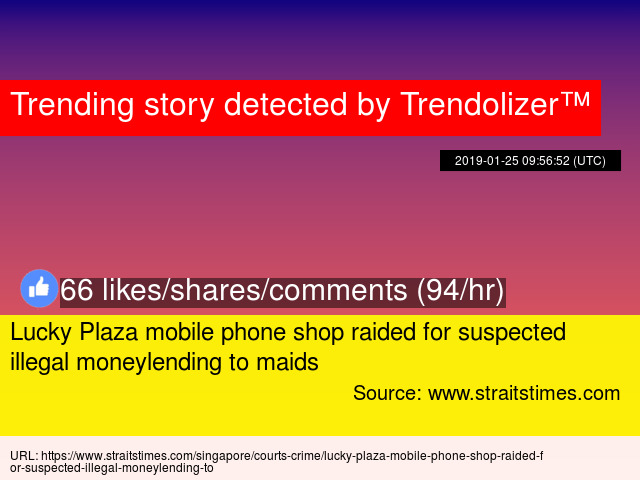 Lucky Plaza mobile phone shop raided for suspected illegal