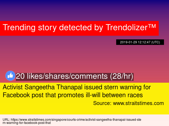 Activist Sangeetha Thanapal issued stern warning for