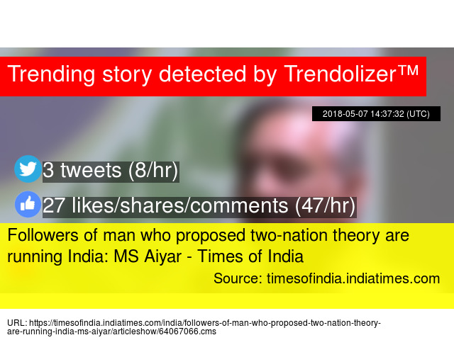 what is two nation theory