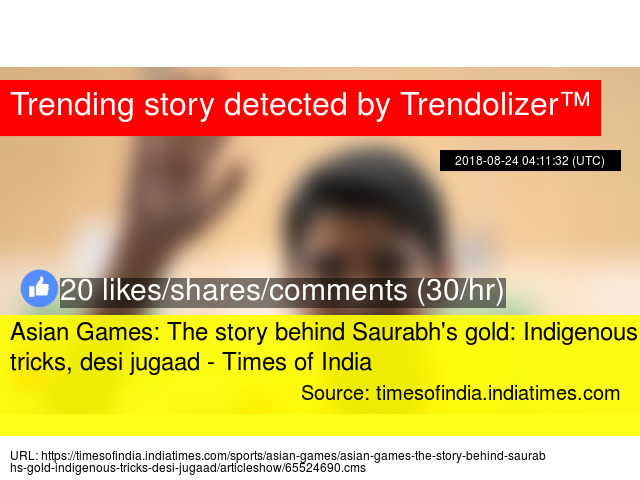 Asian Games: The story behind Saurabh's gold: Indigenous tricks
